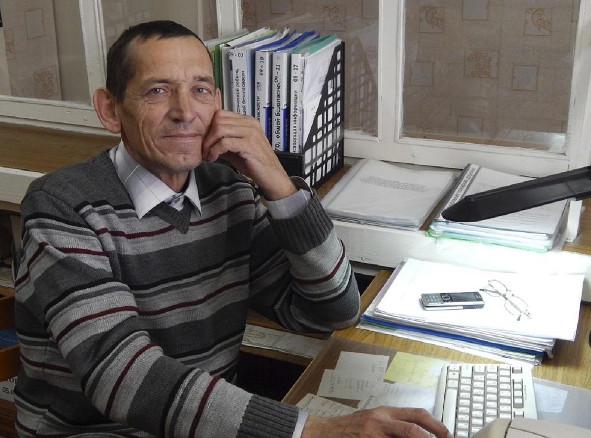 Специалист по охране труда Чирак Александр Михайлович